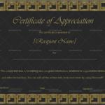 Certificate of Appreciation Template (Border, Blank Award Certificate)