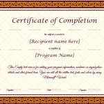 Completion Certificate Template (Orange, Internship completion certificate)