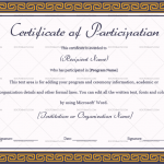 Participation Certificate Template (Border, Printable in Word)