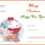 Microsoft-Word-Christmas-Gift-Certificate-Template-1886