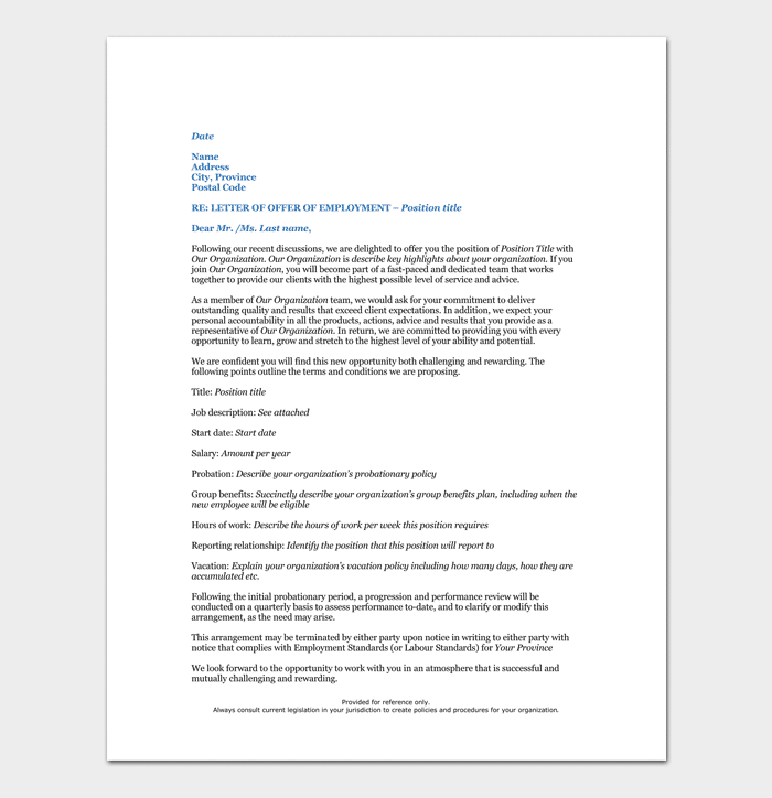 Job Appointment Letter to Trainee 222