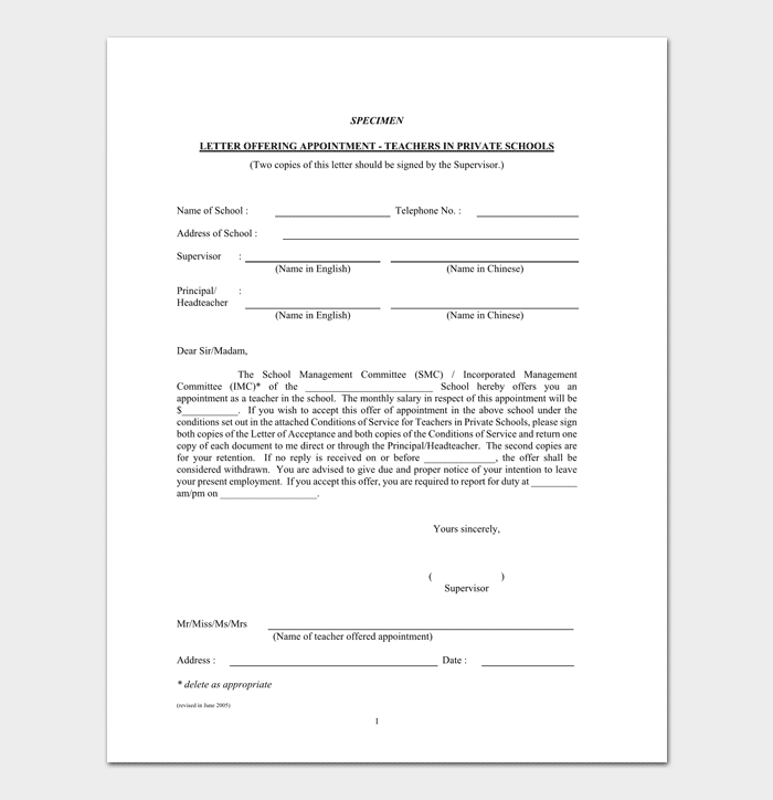 Preschool Teacher Appointment Letter Format