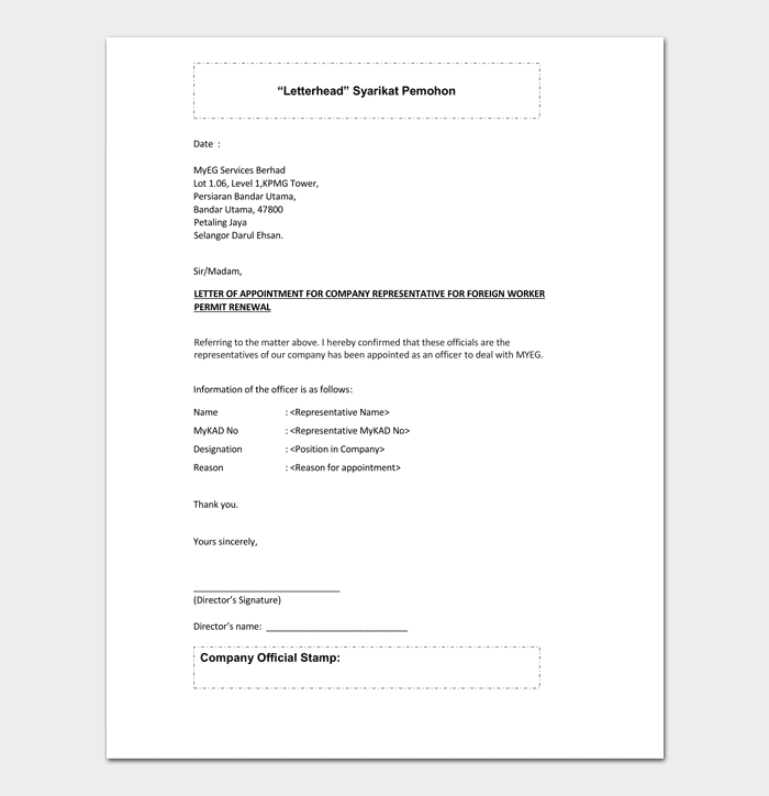 Company Appointment Letter 17 Samples For Word Doc Pdf Format