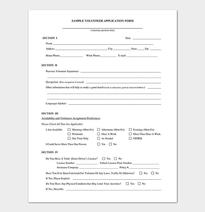 Sample Volunteer Application Form