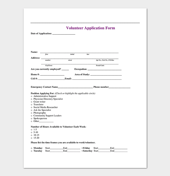 Volunteer Application Form Template Fillable
