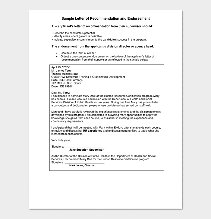 HR Job Reference Letter