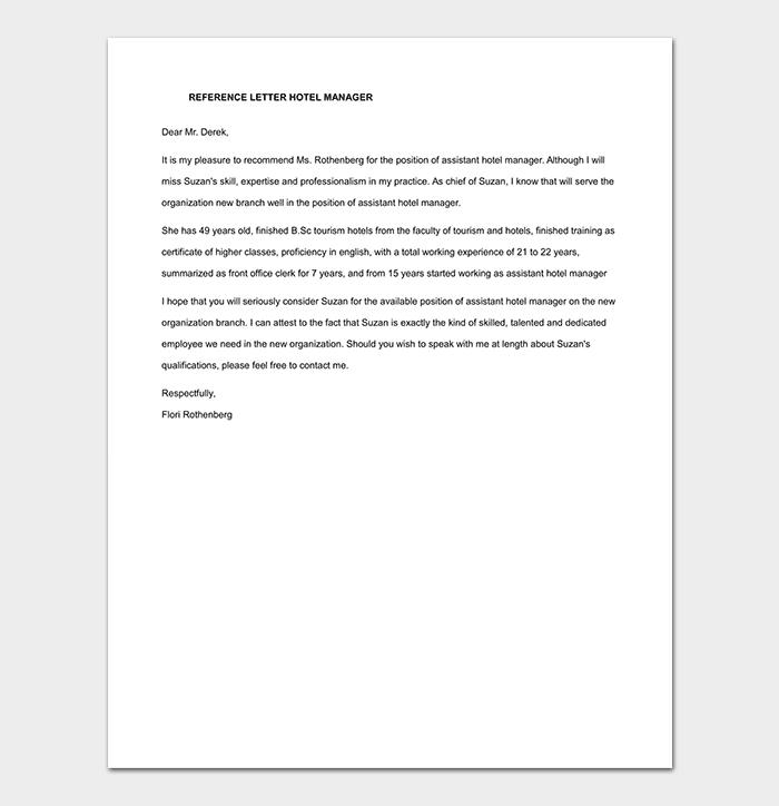 Hotel Manager Reference Letter