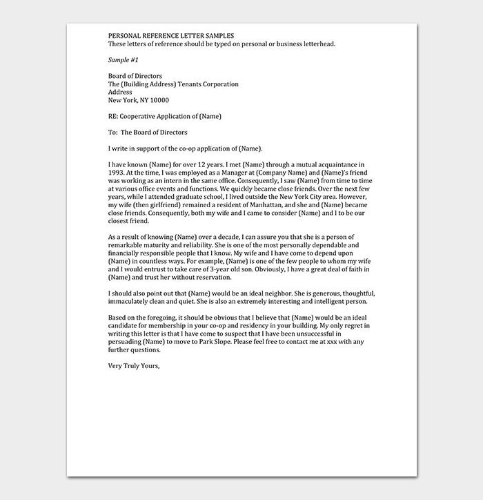 Personal Reference Letter Sample