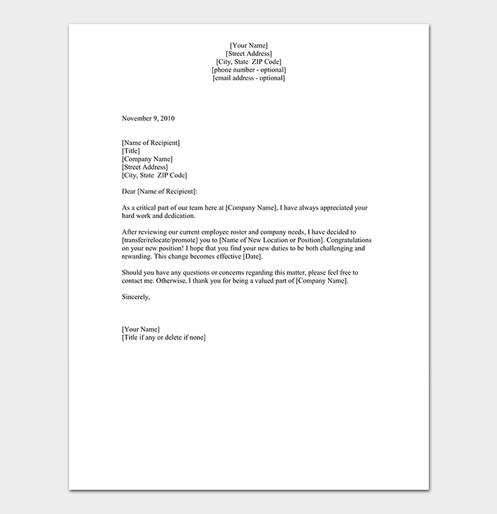 Transfer Confirmation Letter Template