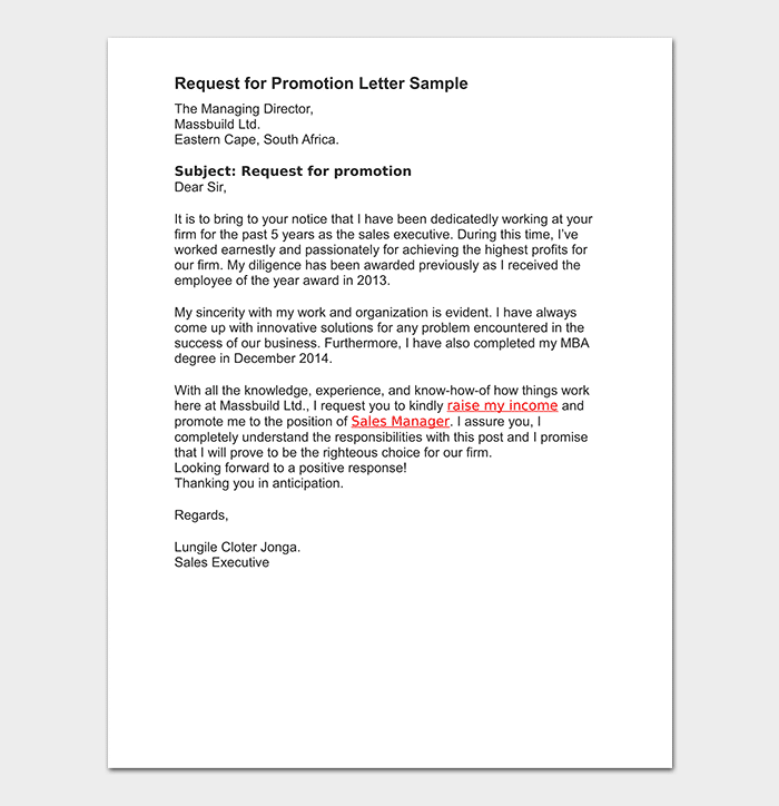Request for Promotion Letter Sample