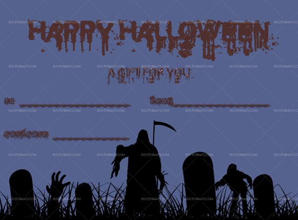 25 Halloween Gift Certificate Graeyard Blank Gift Voucher #1047