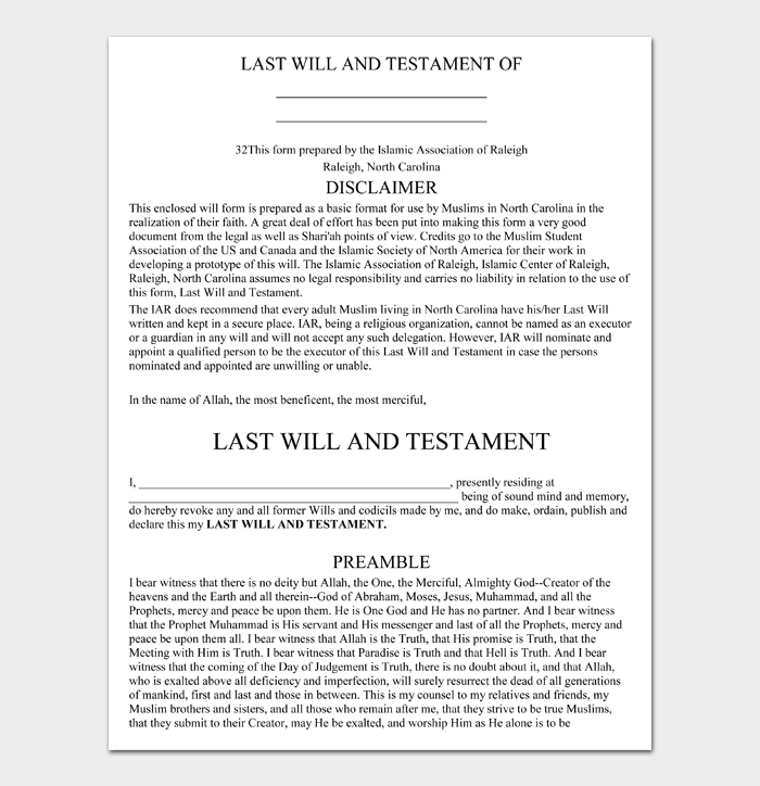 Last Will and Testament Forms and Templates #15