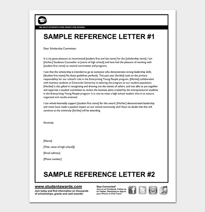 SAMPLE REFERENCE LETTER #1