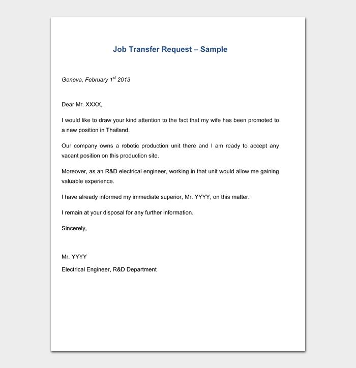 Job Transfer Request – Sample