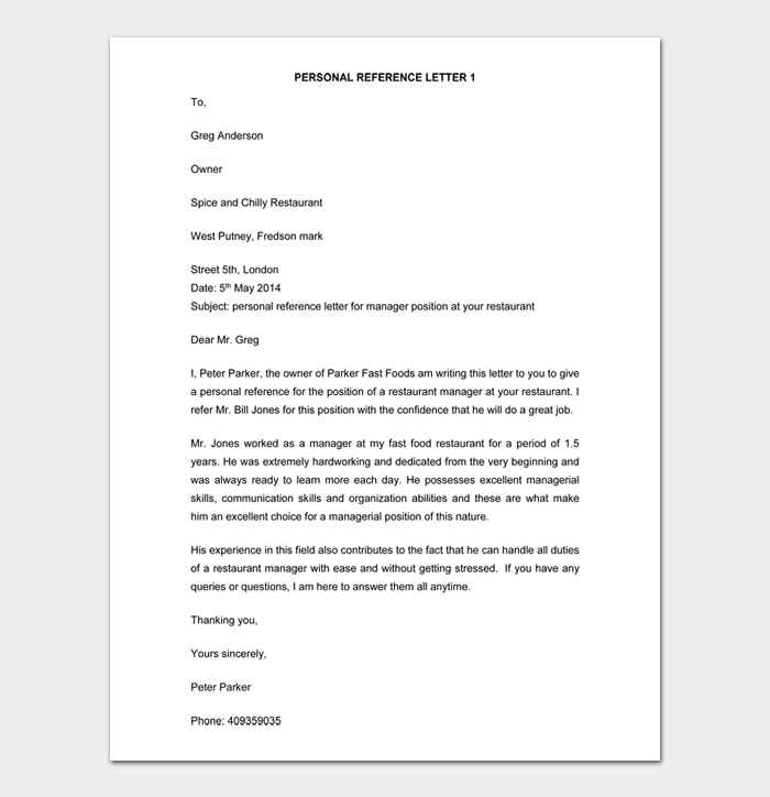 PERSONAL REFERENCE LETTER 1