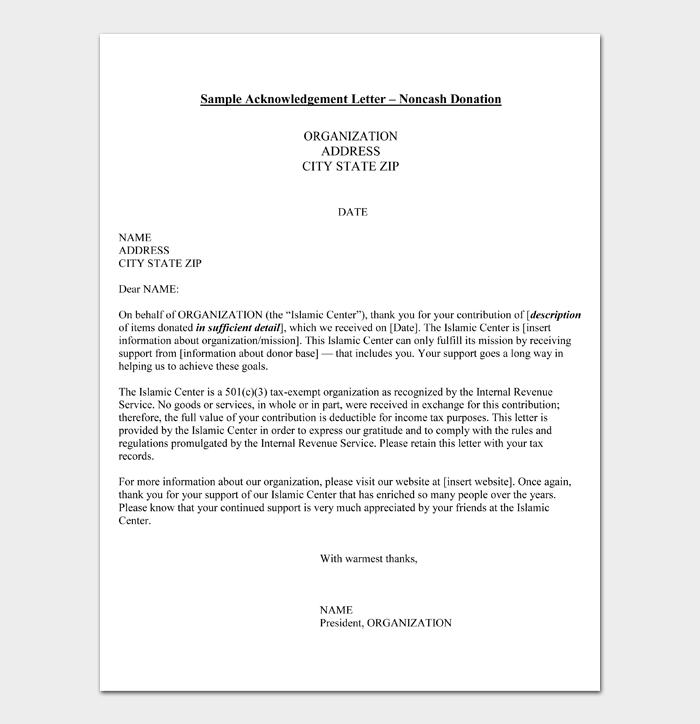 Sample Acknowledgement Letter – Noncash Donation
