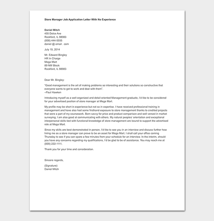 Store Manager Job Application Letter With No Experience